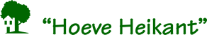 logo Hoeve Heikant